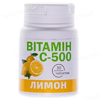 Витамин С-500 со вкусом лимона таблетки по 0,5 г №30