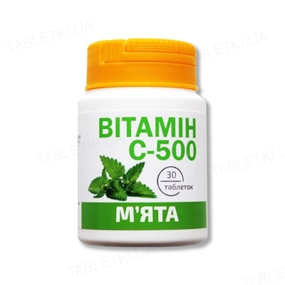 Витамин С-500 со вкусом мяты таблетки по 0,5 г №30