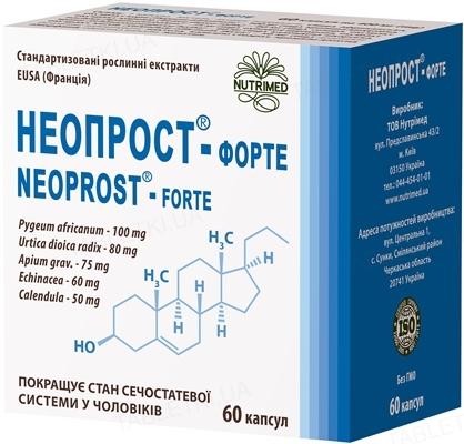 Неопрост Форте капсулы по 400 мг №60 (10х6)