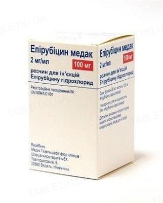 Епірубіцин Медак розчин д/ін. 2 мг/мл по 50 мл №1 у флак.