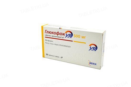 Глюкофаж XR таблетки прол./д. по 500 мг №30 (15х2)