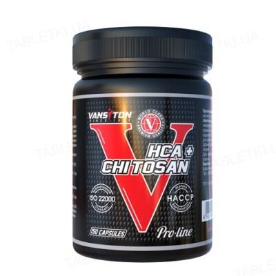 Жиросжигатель Vansiton НСА+Chitosan (НСА+Хитозан), 150 капсул