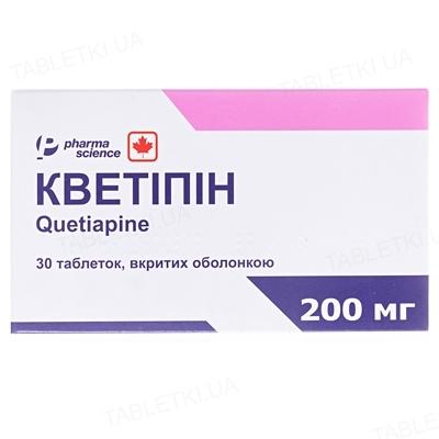 Кветипин таблетки, п/о по 200 мг №30 (10х3)