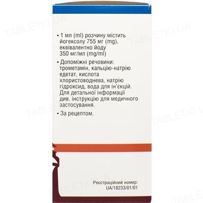 Йогексол-Виста раствор д/ин. 350 мг йода/мл по 100 мл во флак.