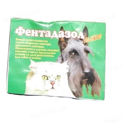 Фентадазол плюс для собак на 5 кг, зелений