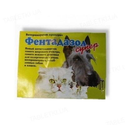 Фентадазол супер для собак на 10 кг, жовтий