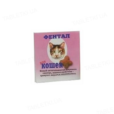 Фентал для кішок вагою 1 кг, рожевий