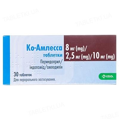 Ко-амлесса таблетки по 8 мг/2.5 мг/10 мг №30 (10х3)
