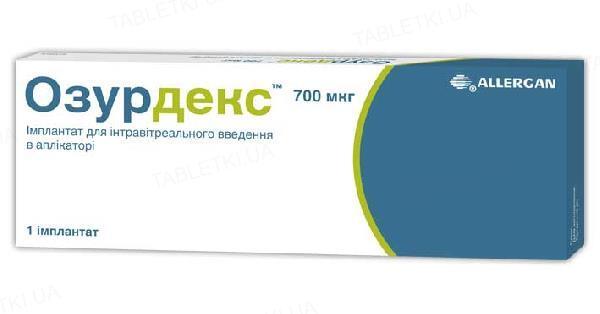 Озурдекс имплантат д/введ. интравитреал. по 700 мкг №1 в апплик.