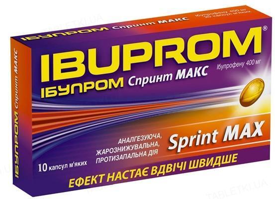 Ибупром спринт макс капсулы мягк. по 400 мг №10