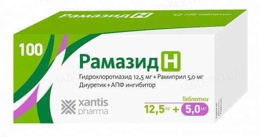 Рамазид Н таблетки по 5 мг/12.5 мг №100 (10х10)
