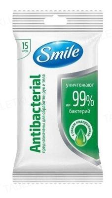 Салфетки влажные Smile антибактериальные с соком подорожника, 15 штук