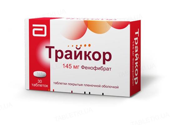 Трайкор 145 мг таблетки, п/плен. обол. по 145 мг №30 (10х3)