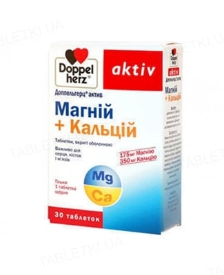 Доппельгерц актив Магний+Кальций таблетки №30 (10х3)