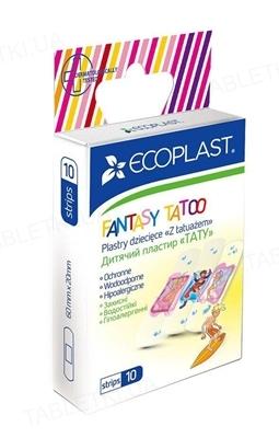 Набор пластырей медицинских Ecoplast Тату бактерицидных детских, на прозрачной основе, 10 штук