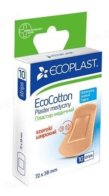 Набор пластырей медицинских Ecoplast EcoCotton (ЭкоКотон) бактерицидных, на тканой основе, широкие 72 х 38 мм, 10 штук