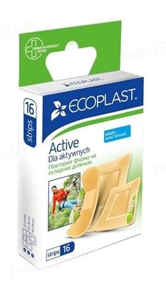 Набор пластырей медицинских Ecoplast Active (Актив) бактерицидных, эластичных, 16 штук