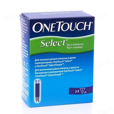 Тест-полоски One Touch Select для глюкометра 2 флакона по 25 штук
