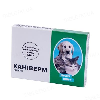 Каніверм 0,175 г від глистів для цуценят і кошенят, 1 таблетка