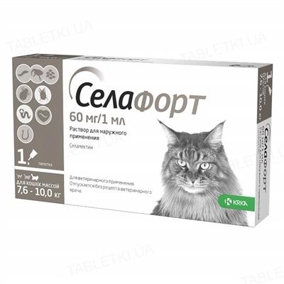 Селафорт капли от блох клещей и гельминтов для кошек весом 7,6-10 кг, 1 пипетка