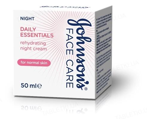 Крем Johnson's Daily Essentials ночной увлажняющий для нормальной кожи, 50 мл