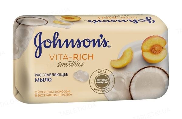 Мыло Johnson's  Vita-Rich расслабляющее с йогуртом, кокосом и экстрактом персика, 125 г