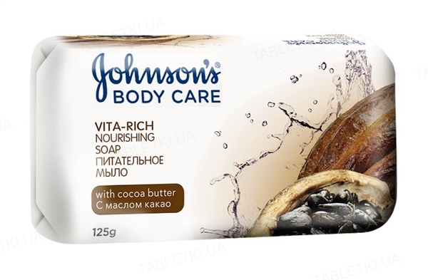 Мыло Johnson's Body Care Vita-Rich питательное з маслом какао, 125 г