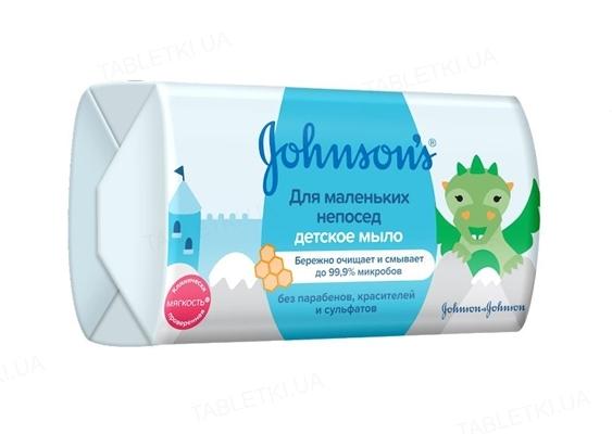 Мыло детское Johnson's Baby Для маленьких непосед, 100 г