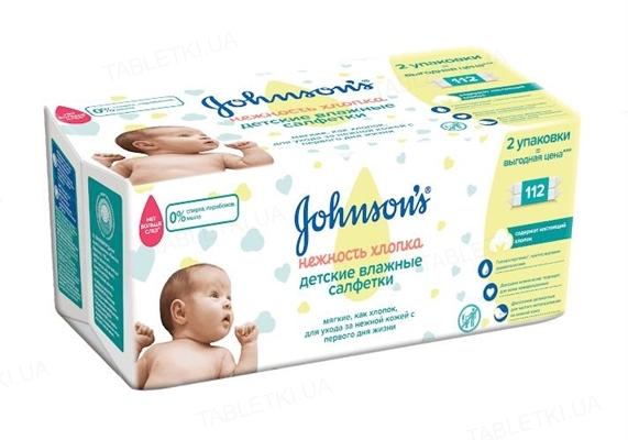 Серветки вологі Johnson's Baby Ніжність бавовни дитячі, 112 штук