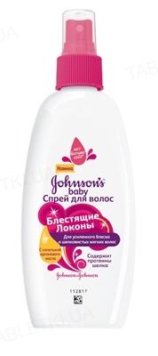 Спрей для волос Johnson's Baby Блестящие локоны детский, 200 мл