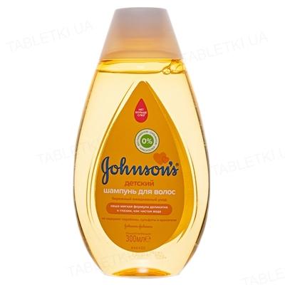 Шампунь для волосся Johnson's Baby дитячий, 300 мл