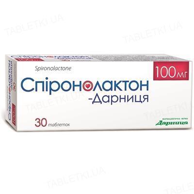 Спиронолактон-Дарница таблетки по 100 мг №30 (10х3)