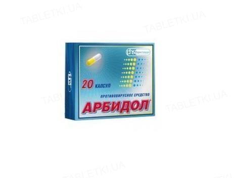 Арбидол капсулы по 100 мг №20 (10х2)