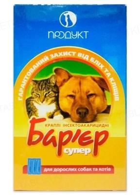Барьер-Супер №2 капли на холку против блох и клещей для взрослых собак и кошек, NEW синяя пипетка, 3 пипетки