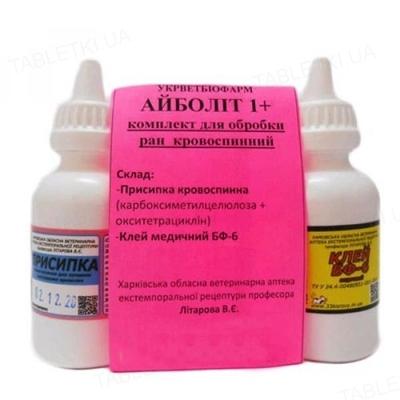 Айболит 1+ (ДЛЯ ЖИВОТНЫХ) комплект для обработки ран, 50 г