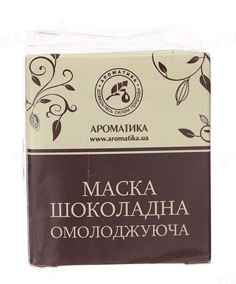 Маска Ароматика шоколадная, Омолаживающая, 50 мл