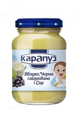 Фруктово-творожное пюре Карапуз Яблоко, черная смородина и творог, 200 г