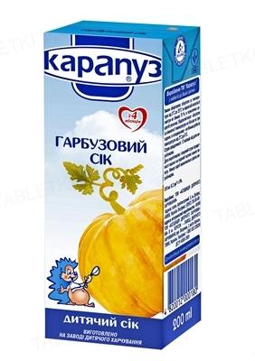 Сок Карапуз Тыквенный, 200 мл