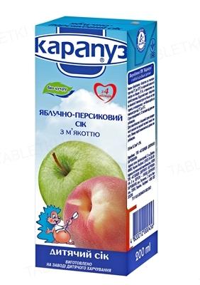 Сок Карапуз Яблочно-персиковый с мякотью, без сахара, 200 мл