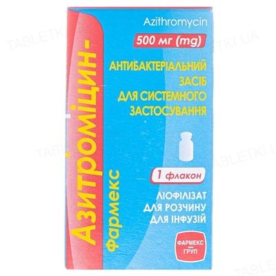 Азитромицин-Фармекс лиофилизат для р-ра д/инф. по 500 мг №1 во флак.