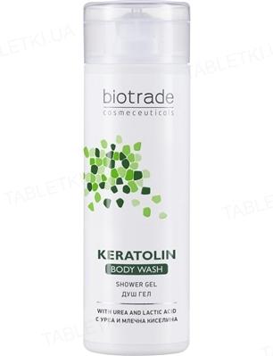 Гель для душа Biotrade Keratolin для сухой, чувствительной и склонной к аллергии кожи, 200 мл