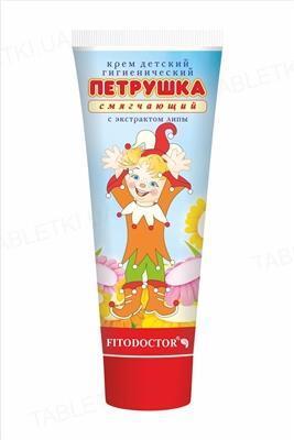 Крем детский Фитодоктор Петрушка, гигиенический, 75 г