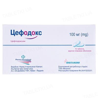 Цефодокс таблетки, п/плен. обол. по 100 мг №10