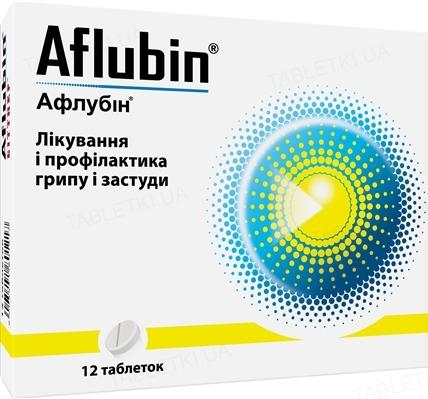 Афлубин таблетки №12
