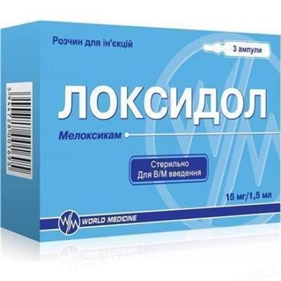 Локсидол раствор д/ин. 15 мг/1.5 мл по 1.5 мл №3 в амп.