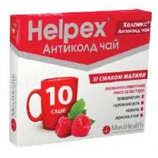 Хелпекс антиколд чай порошок д/ор. р-ра со вкус. малин. по 4 г №10 в саше