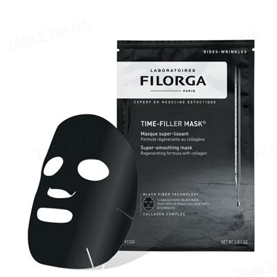 Маска Filorga Time-Filler для лица, разглаживающая, с коллагеном, 23 г