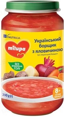 Суп-пюре Milupa Milupa Украинский борщ с говядиной для детей от 8 месяцев 200 г