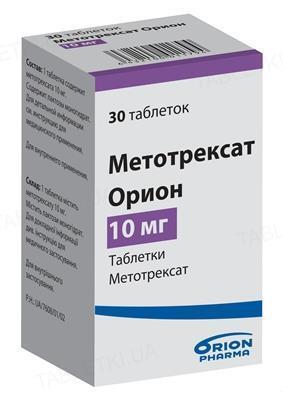 Метотрексат Орион таблетки по 10 мг №30 во флак.