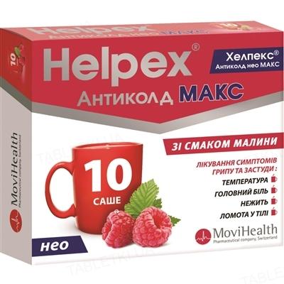 Хелпекс антиколд нео макс порошок д/ор. р-ра со вкус. малин. по 4 г №10 в саше